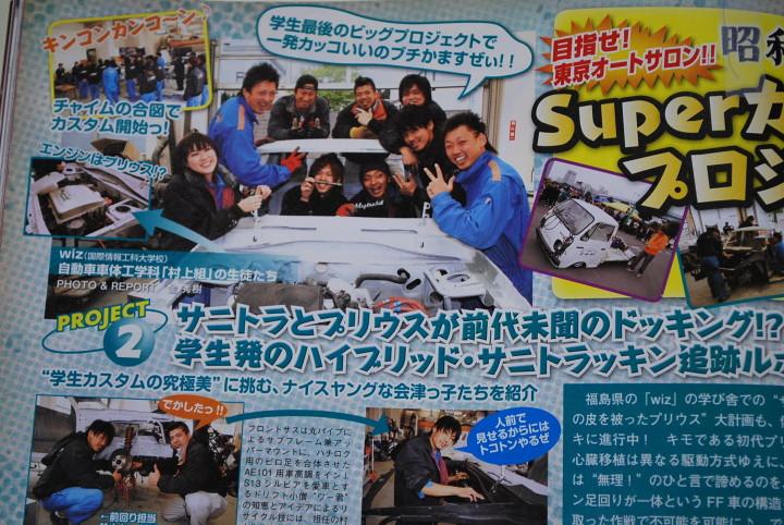 雑誌 (1)